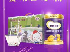 元优博应邀出席Bonjour Tmall,向世界展示中国奶粉品牌形象
