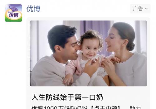 关爱母婴群体,圣元优博在行动!